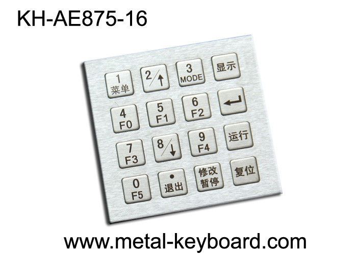 4 X 4 Stainless Steel Industrial Metal Kiosk Keyboard With 16 Keys Dust Proof
