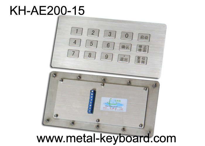 Vandal proof kiosk Industrial Metal Keyboard , 15 Keys Stainless Steel Panel industrial keypad