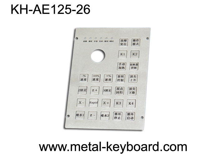 26 keys Customized Layout Industrial Metal Keyboard with Functions Keys