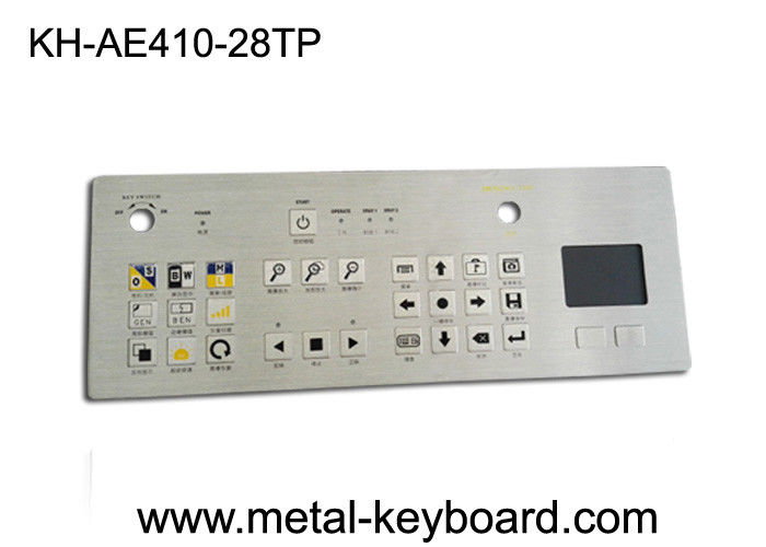 Rugged Kiosk Metal Symbol Keyboard Stainless Steel Material With Touchpad